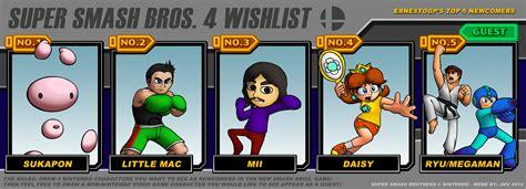 Smash 4 Memes - super smash bros 4 wishlist meme by ernestogp on deviantart