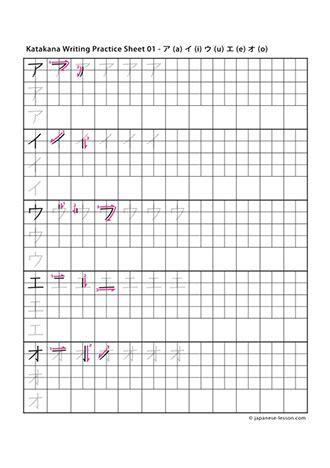 alphabet writing practice worksheets  worksheets