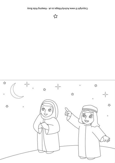 eid colouring card