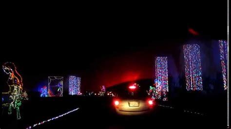 lights louisville 2014