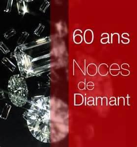 60ans de mariage les noces d 39 or nandrin