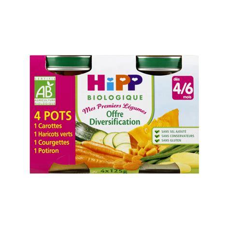 petit pot hipp pas cher l 233 gumes bio achat vente de l 233 gumes pas cher