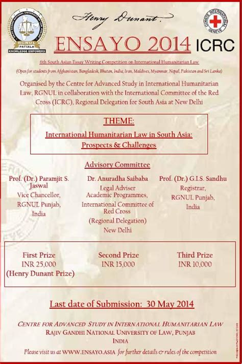 ensayo  south asian essay writing competition