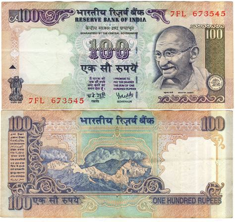 Both side used 100 rupee bill of India — Stock Photo ...