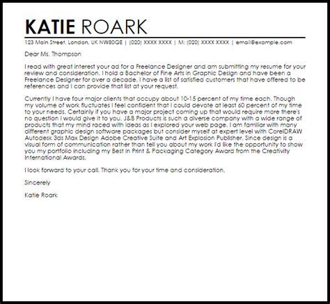 freelance designer cover letter sample cover letter