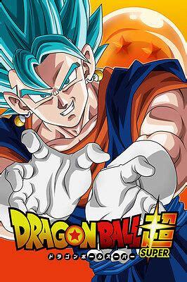 dragon ball super poster goku vegeta fusion blue vegito