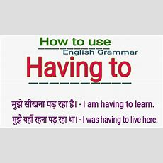 How To Use  Be Having To  In English Grammar In Hindi , Is Are Am Was Were Having To Youtube