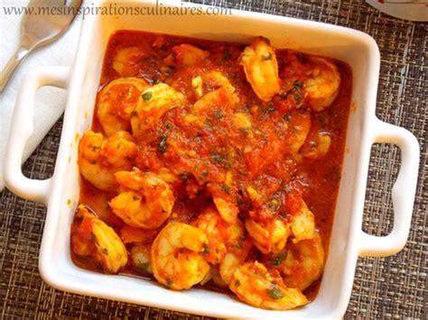 recettes cuisine marocaine crevettes sauce tomate facile le cuisine de samar