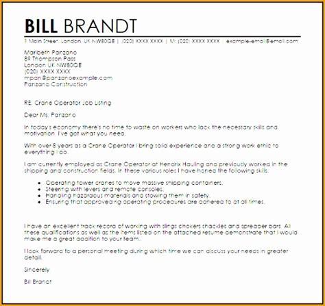 7 resume builder no work experience free sles