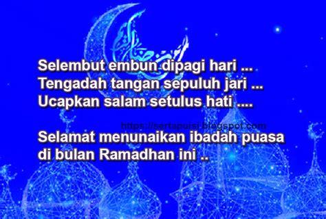 menyambut ramadhan  kumpulan kata kata indah  ucapan selamat berpuasa  bulan suci