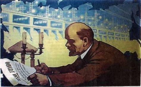 История энергетики россии. Атомная энергетика России – локомотив для развития других отраслей . учебные материалы по истории