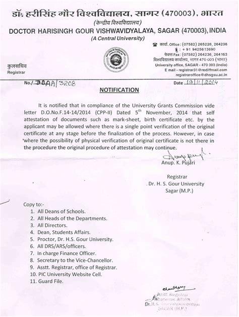 dr harisingh gour university sagar university