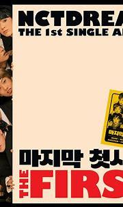 NCT Dream | Wiki Drama | Fandom powered by Wikia