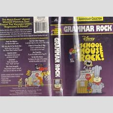 Vhs 25th Anniv Schoolhouse Rockgrammar Rock# Ebay