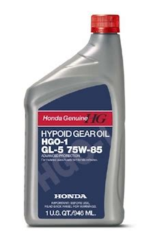 honda hypoid gear oil hgo