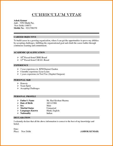 18216 writing a resume exles 9 sles of curriculum vitae global strategic sourcing