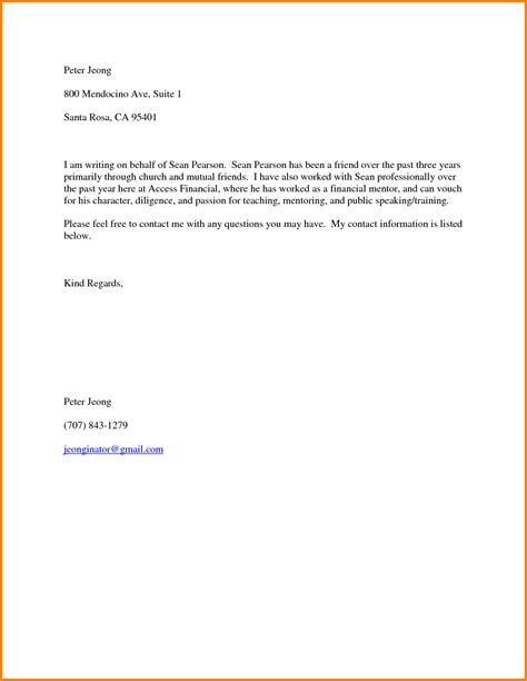 character letter   friend resume reference