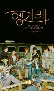Seventeen gears up for comeback with online album cover ...
