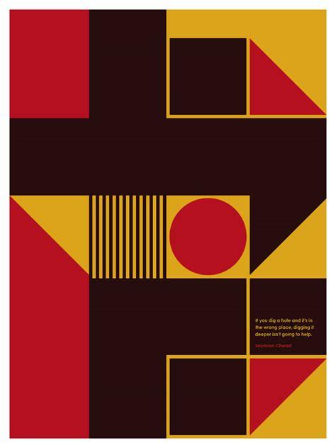 Tom Davie  Grid Posters