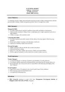personal skill for resume anuvrat info