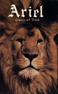 Archangel Ariel Lion of God
