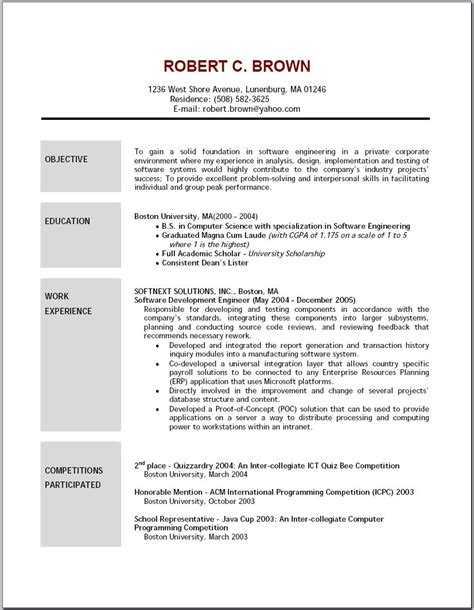 bank resume objective resume templates site krpztkl