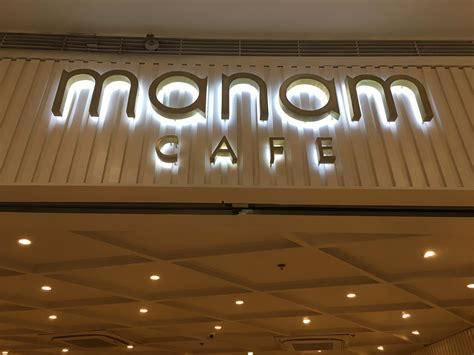 Modern Merienda: Manam Cafe recreates classic Filipino ...