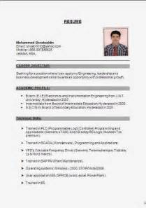 resume format for freshers engineers mechanical electronics and instrumentation fresher resume