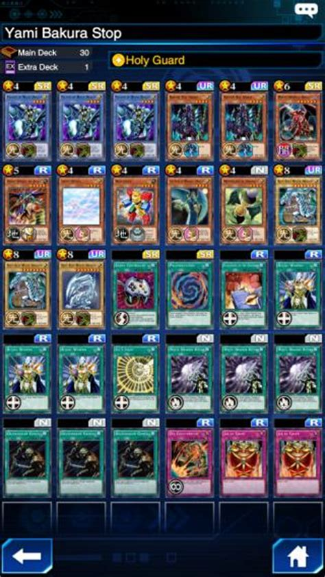 yami marik deck yugioh duel links how to beat farm yami bakura lvl 50 yugioh duel links
