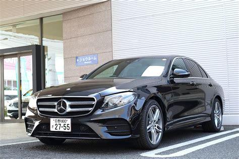 Mercedes BenzCar : Mercedes-benz E-class