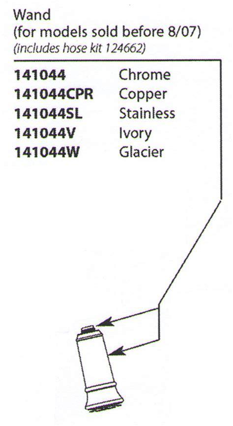 Moen 141044SL Aberdeen Replacement Wand Stainless