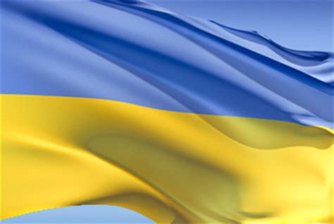 independence day ukraine ukraine aug