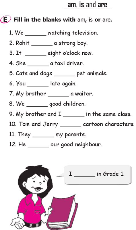 grade 1 grammar lesson 14 verbs am is and are 2 grade 1