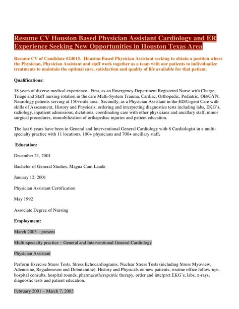 Professional summary for administrative assistant resume