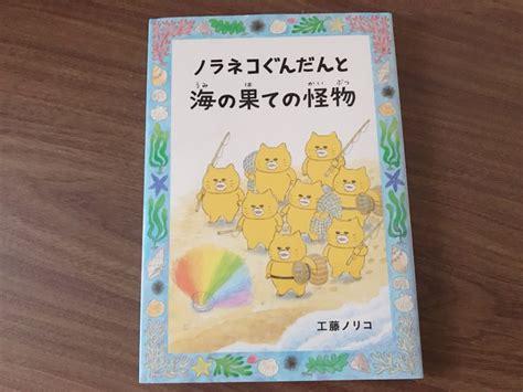 中学生 読書 感想 文 おすすめ 本