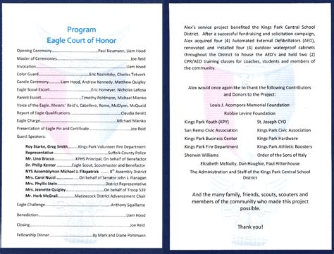 eagle scout court of honor program template eagle court of honor for park student alex pohlmann with photos