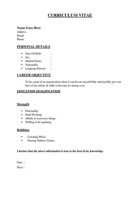 Basic Sle Of Resume by Resume Resume In 2019 Curr 237 Culum Anuncios Mejores