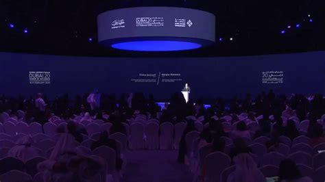 highlights   fi summit keynote   global womens