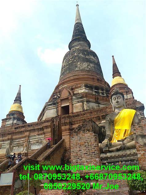 Hua hin car rent, bangkok car rent, thailand car rent, bangkok car rent service, thailand car ...