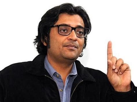 Arnab Goswami caught using mobile phone in judicial ...