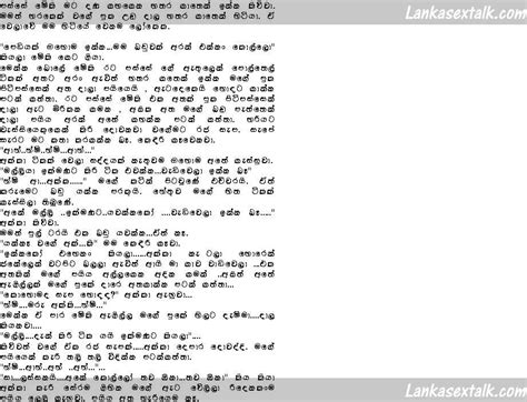 Sinhala Wela Katha Chamila Akka