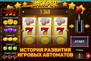 Казино Азарт Покер Случайность Одним Прикольные Игры С
