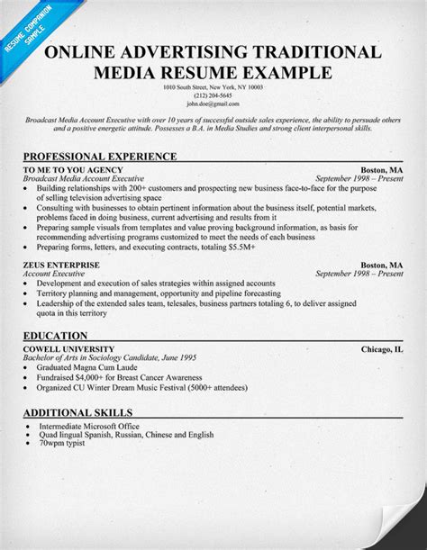 compact resume format