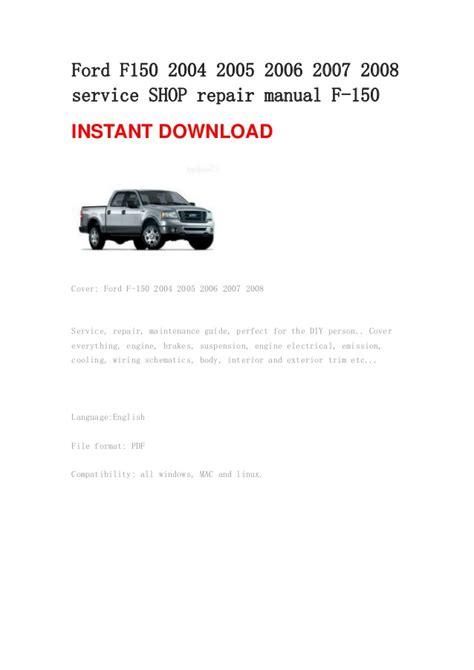 service manual software
