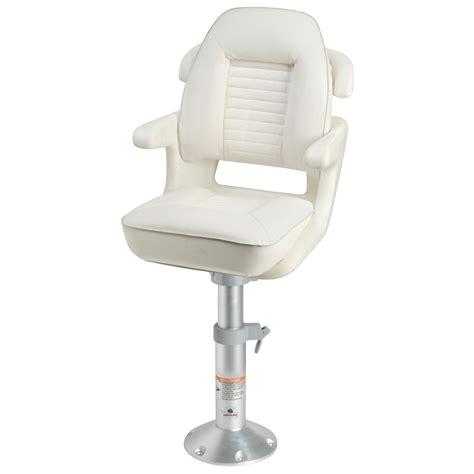 siege confort coque de siège confort
