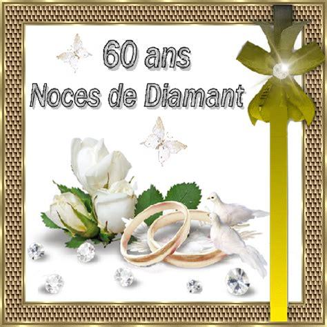 60 ans de mariage noces de diamant