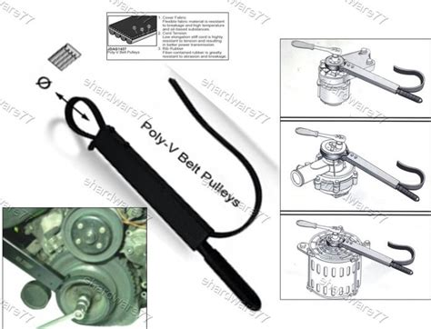 Poly V-belt Type Pulley Locking Tool (1901