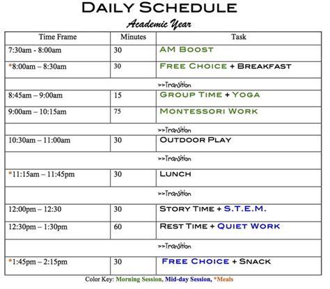 preschool summer camp schedule montessori school schedule preschool and kindergarten 260