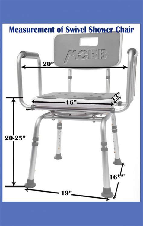mhscii swivel shower chair 2 0 scrubscanada ca