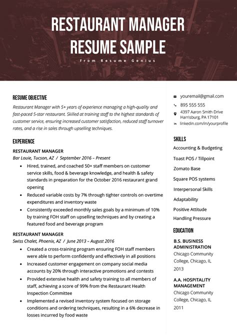 restaurant manager resume sample tips resume genius